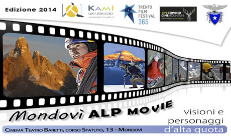 alp movie
